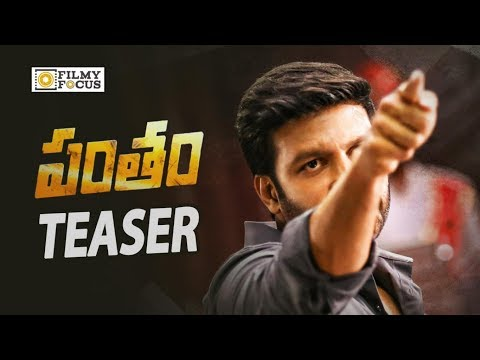 Pantham Movie Official Teaser || Gopichand, Mehreen - Filmyfocus.com