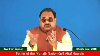 MQM Quaid Altaf Hussain condemned Victimization against Ahmadis&other Minorities of Pakistan8Sep2018