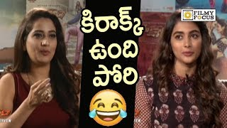 Anchor Manjusha Making Fun of Pooja Hegde || Sakshyam Team Interview