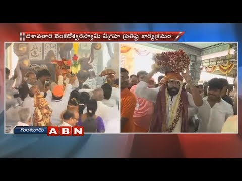 Pawan Kalyan and Chandrababu offers silk clothes to Dashavatara Venkateswara Swamy in Vijayawada