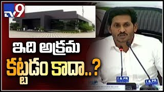 People faced many problems under Chandrababuand#39;s government : CM YS Jagan