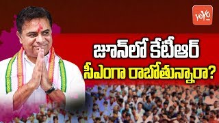 KTR Will be the Next CM in Telangana..? | KTR Clarity on Telangana Politics | CM KCR