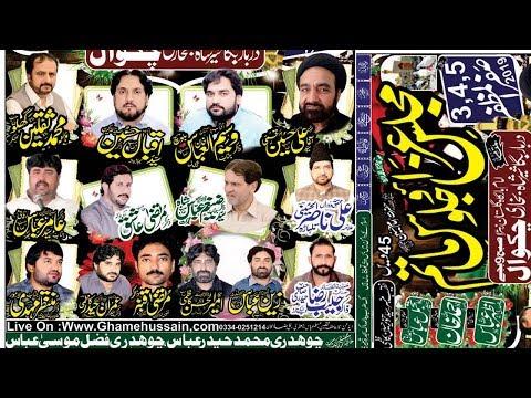 Live Majlis......... 4 Saffar 2019........Imambargah Gulistan-e-Zahra Darbar Bukhari Chakwal