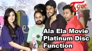 Ala Ela Movie || Platinum Disc Function