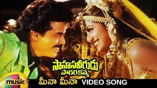 Sahasa Veerudu Sagara Kanya Movie Songs - Meena Meena Song - Venkatesh, Shilpa Shetty, Keeravani