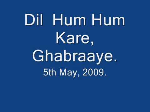 Dil hoom hoom kare ghabraaye...Flute by DK Sharma