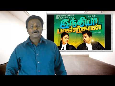 India Pakistan Movie Review   Vijay Antony. Sushma Raj   Unbiased Reviews