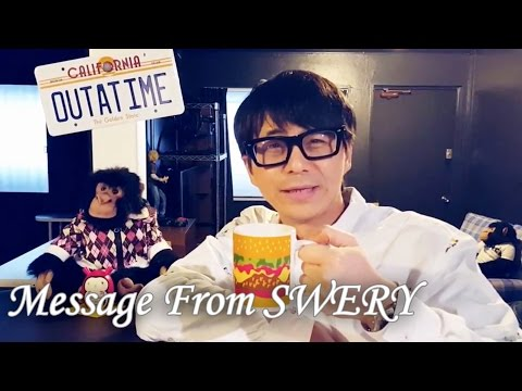 Deadly Premonition Board Game - Official Message from Swery