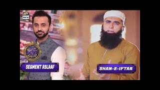 Segment Aslaaf : Tribute to Junaid Jamshed - 25th June 2017