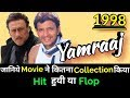 Mithun Chakraborty YAMRAAJ 1998 Bollywood Movie LifeTime WorldWide Box Office Collection