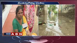 Flood Inflow Reducing in Villages at Vijayawada