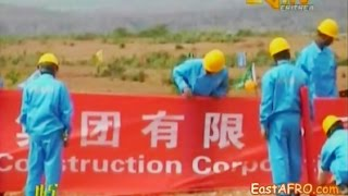Eritrea: Groundreaking Ceremony for New $30 million EIT Building | ERiTV