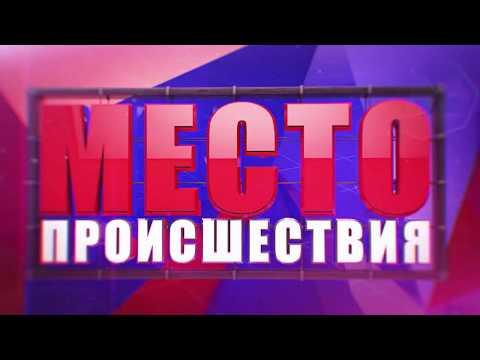 Юного лихача Рычкова подозревают в угоне Шестерки, ул  Порошинская