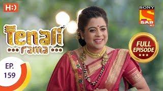 Tenali Rama - Ep 159 - Full Episode - 14th February, 2018
