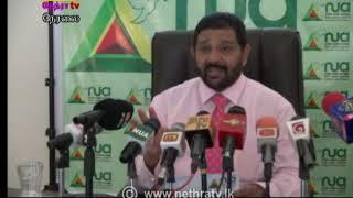 2019-10-15 | Nethra TV Tamil News 7.00 pm
