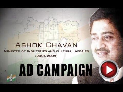 ASHOK CHAVAN :Chief Minister of Maharashtra