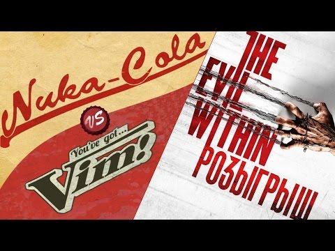 Fallout 4: NuKa-Cola vs Vim