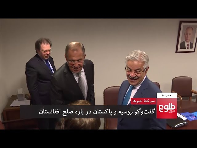 TOLOnews 10pm News 19 February 2018 / طلوع نیوز، خبر ساعت ده، ۳۰ دلو ۱۳۹۶