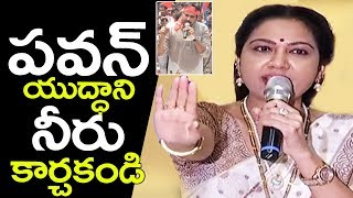 Actress hema Requesting Pawan Kalyan Fans | Pawan Kalyan Protest | Pawan Kalyan at Film Chamber