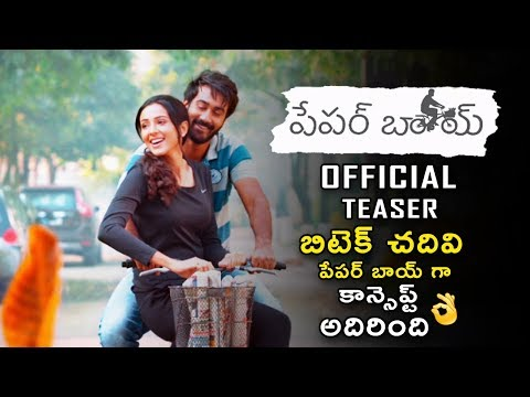 Paper Boy Movie Teaser Official | Sampath Nandi | Latest Telugu Movies Trailers 2018 | Bullet Raj