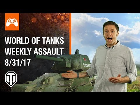 World of Tanks Weekly Assault #18