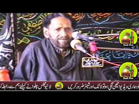 Zakir Maqbool Hussain Dhakoo Of Shah Jiwana - Yaad Gaar Majlis - Masaib Rawangi E Sham