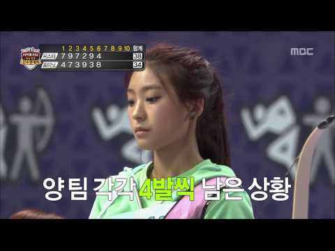 130211 4Minute vs Sistar Archery Cut [720p]