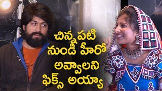 Life Journey Of Kannada Rock Star Yash From His Childhood To Biggest Star | Journey Of   Yash