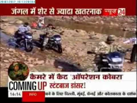 CRPF operation Cobra: News24 on Ground Zero