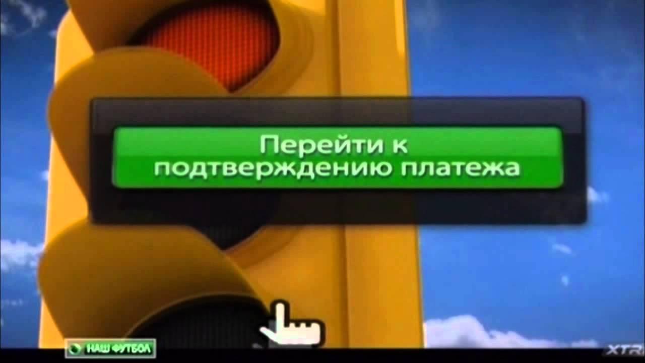 нтв плюс канал смотреть онлайн: