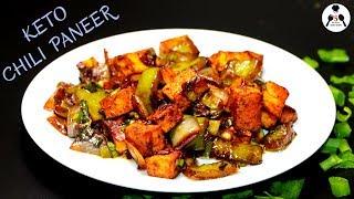 KETO CHILI PANEER | INDIAN KETO RECIPES | 5-Minute Kitchen