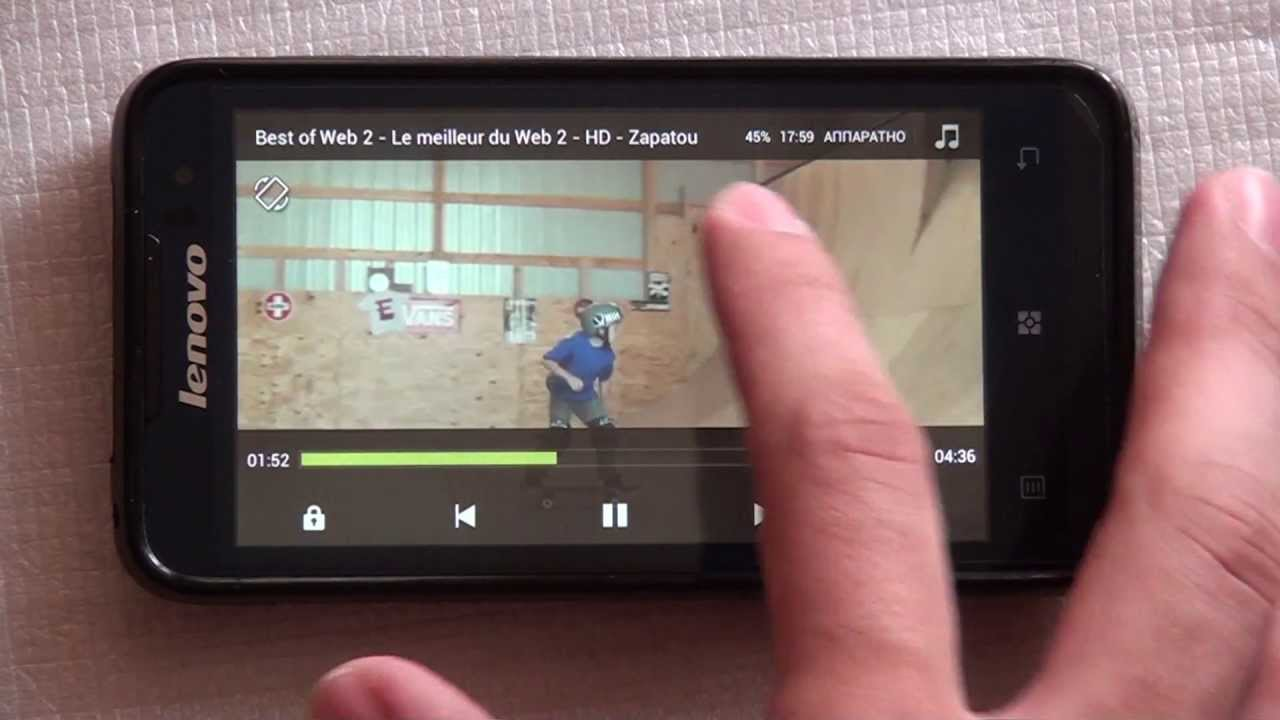 инструкция к смартфону леново