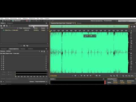 Как сделать голос на минусовку