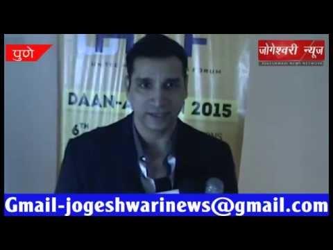 United Health Fitness Forum Daan A Thon ---- Jogeshwari News Pune