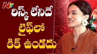 I Faced So Many Problems During My Travel in Film Industry | Taapsee Interview About Game Over | NTV