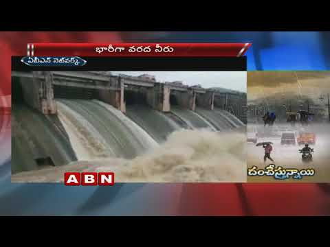 Heavy Rain Lashes Telugu States for Second Day | ABN Telugu