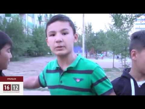Уральск: беспощадный детский протест / 1612