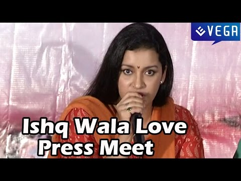 Ishq Wala Love Movie - Press Meet - Latest Telugu Movie  2014 video