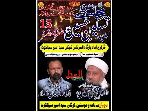 Live Majlis e aza 13 safar 2018 kotli syed Ameer Sialkot
