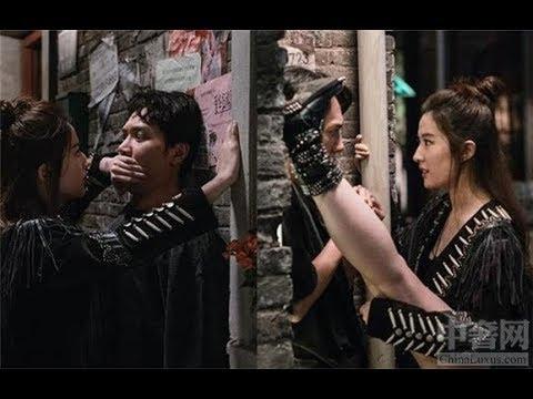 Phim Hai kiếp yêu tinh -  Phim hài mới nhất của Lưu Diệc Phi tại Phim Mới HD