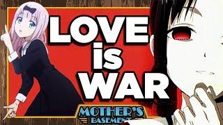 Kaguya-sama: Love is War - Romantic Chemistry 101