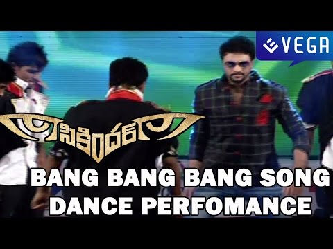 Suriya's Sikindar Audio Launch Bang Bang Bang Song Dance perfomance