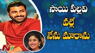 Sharwanand and Sai Pallavi about their Working Experience in Padi Padi Leche Manasu|NTV