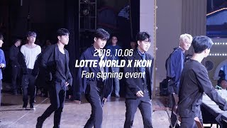 iKON - 'GOODBYE ROAD' FAN SIGNING DAY IN JAMSIL (2018.10.06)