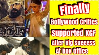 #Bollywood Critics Finally Started Supporting #KGF After It Become Big Hit At Box Office