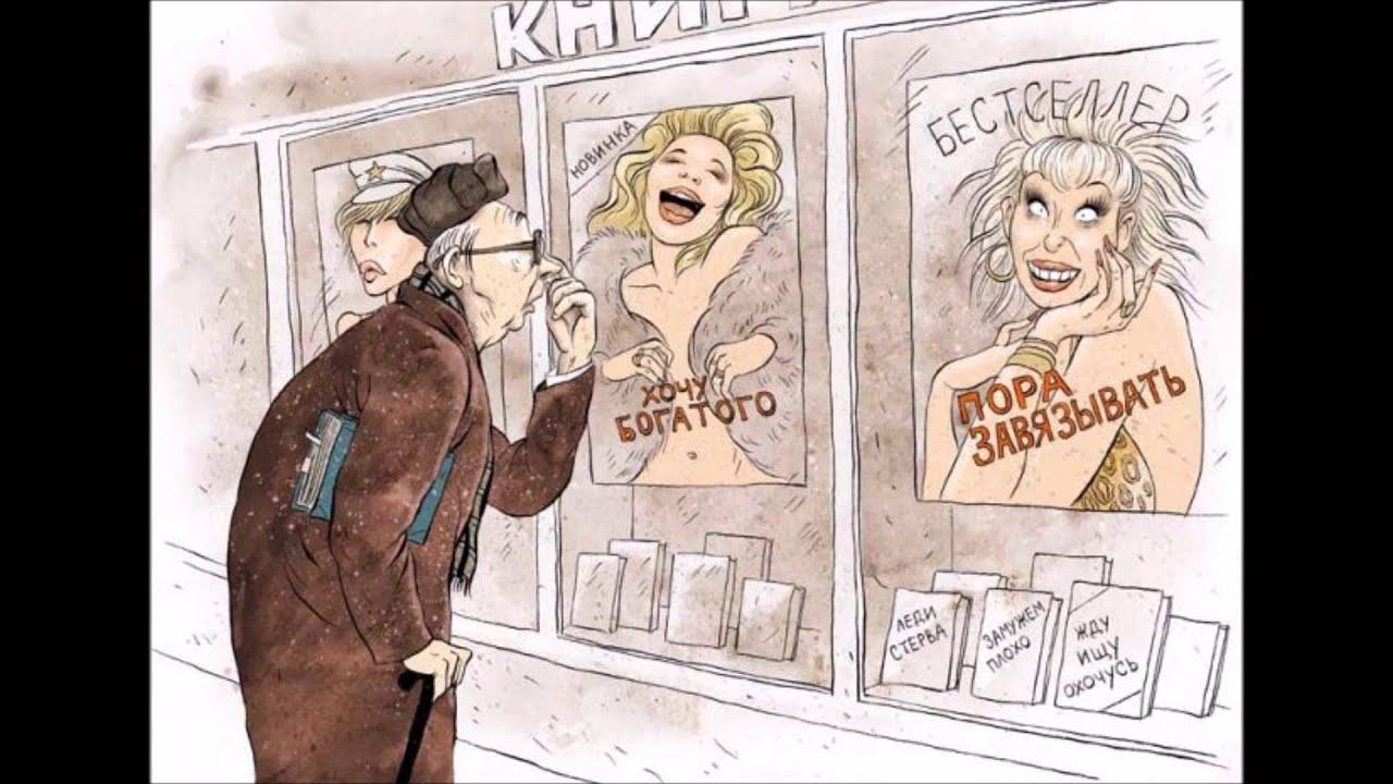 Секс с бапкой 27 фотография