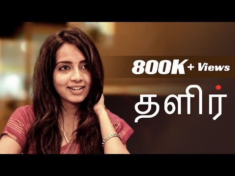 Thalir - New Tamil Short Film 2018 || by Ponvani