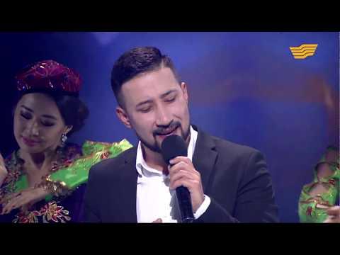 Адылжан Умаров в концертной программе «Бір шаңырақ астында».