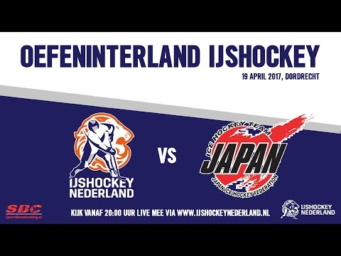 Livestream ijshockey Oefeninterland Nederland - Japan 19 april 2017