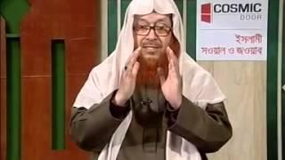 সালাতে নিয়্ত ও জায়্নামাজের দোয়াsalat a niyat o zainamazer duah